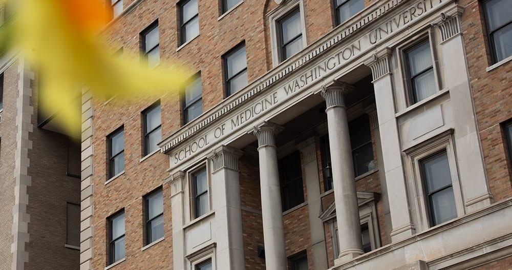Exterior image of Washington University School of Medicine